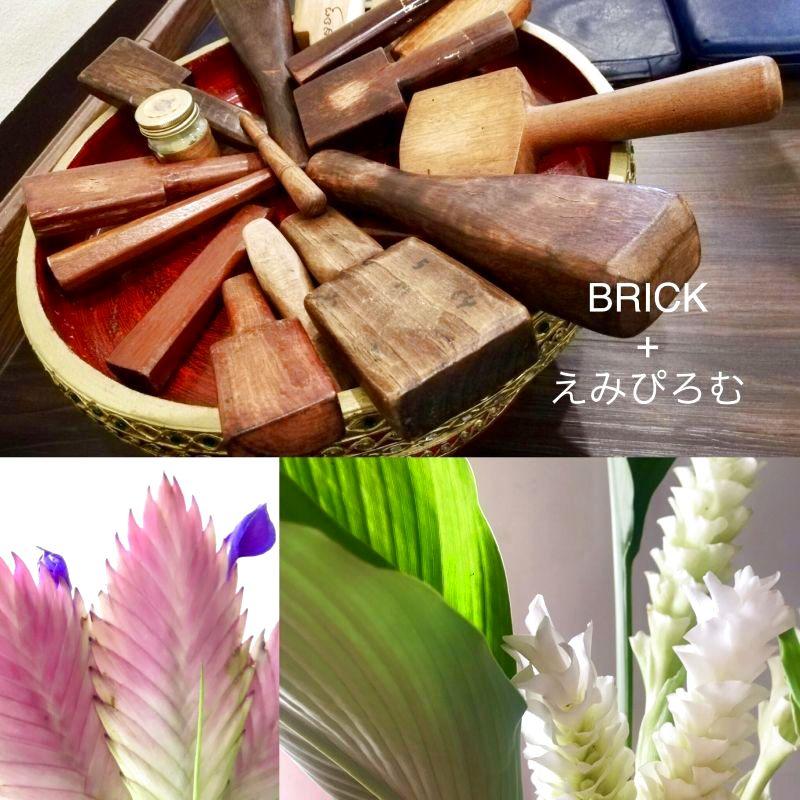 奈良ノ空カラナイトマーケット